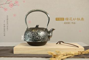 铁壶的艺术之美:浑朴的自然气息与浓重的诗画情趣