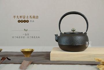 壶友亲测有效:新铁壶开壶和使用的八大注意事项
