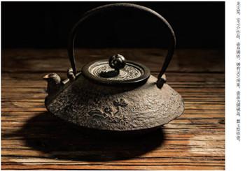 从铁釜到铁瓶(铁壶):揭秘日本铁壶的演变历史