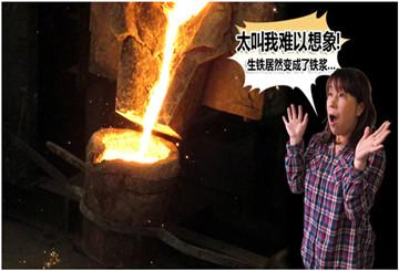 日本铁壶工艺三大步骤:铸造润饰、镶嵌雕金和高温着色