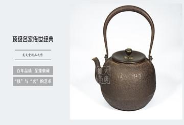入手日本老铁壶:你最应该知道的6条实用经验