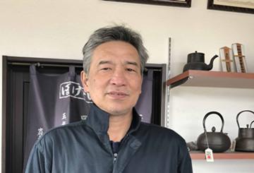 南部铁器传统工艺士菊池真吾:专注铁器制作五十年