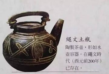 关于铁壶的由来:追溯日本铁壶的演变和历史轨迹