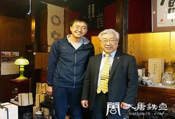 高陵金寿堂馆长竹中胜治:日本铁壶收藏家的铁壶保养心得!