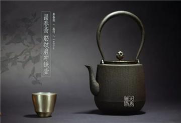 畠春斋筋纹肩冲铁壶:用简约的几何线条定义日本素壶之经典