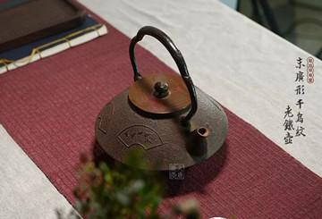 日本铁壶里的茶道思想:品一壶茶,无非是拿起与放下!