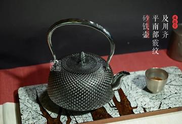有一种日本铁壶叫砂铁壶,砂铁壶为何价格更高?
