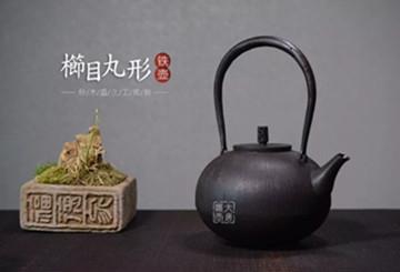 拥有一把日本铁壶,是茶人进阶的必经之路