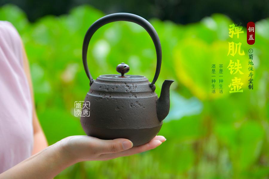 日本铁壶名堂菊地保寿堂:保持400年不败的工匠精神