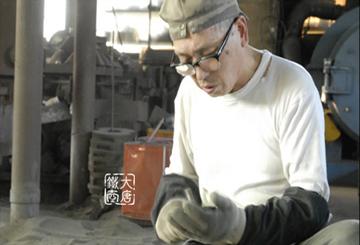 长文堂二代目长谷川文雄:一辈子只做铁壶的匠人精神
