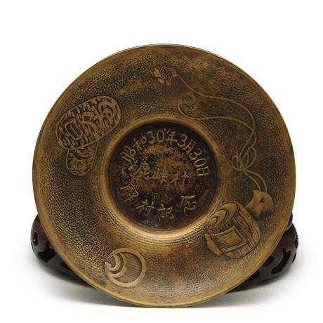 昭和时期解村纪念铜茶托五件套