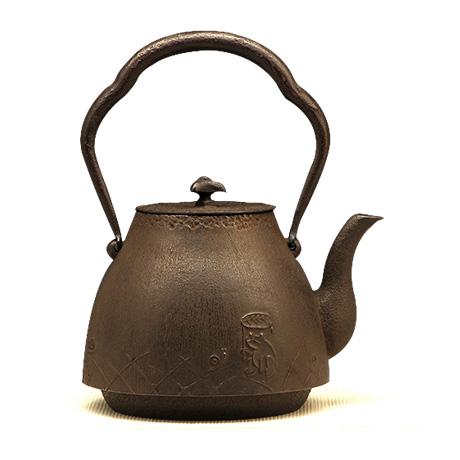 森之铁瓶屋 青蛙纹铁壶