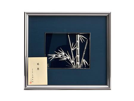 大渊银器 竹(大号) 纯银制金属绘画