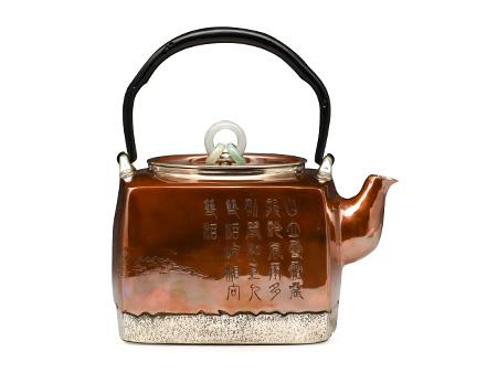张家松 铜包银 四方山水清音银壶